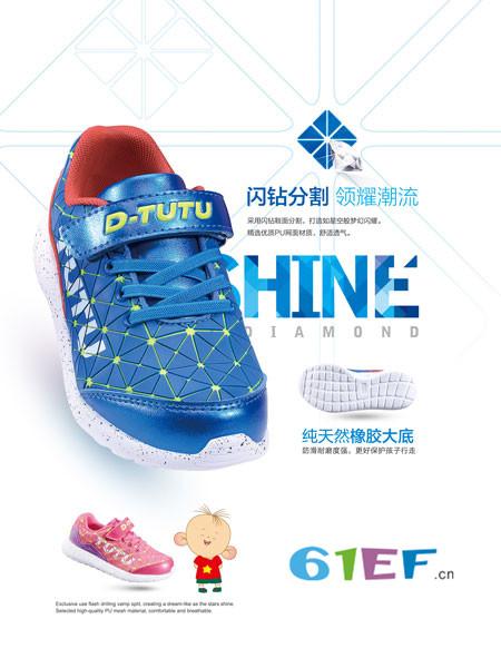 大耳朵图图童鞋品牌休闲运动防滑男鞋