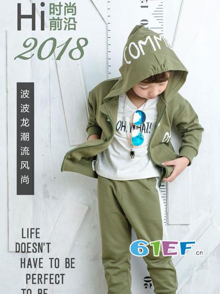 波波龙龙8国际娱乐官网品牌2018春夏时尚休闲字母卫衣套装
