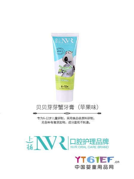 NVR、上扬、贝贝上扬婴童用品6-12岁芽芽蟹牙膏(苹果味)