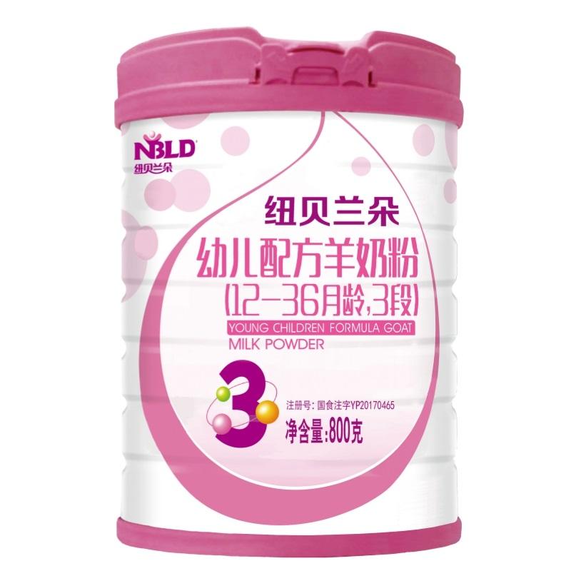 荣获羊乳金奖品牌-纽贝兰朵羊奶粉