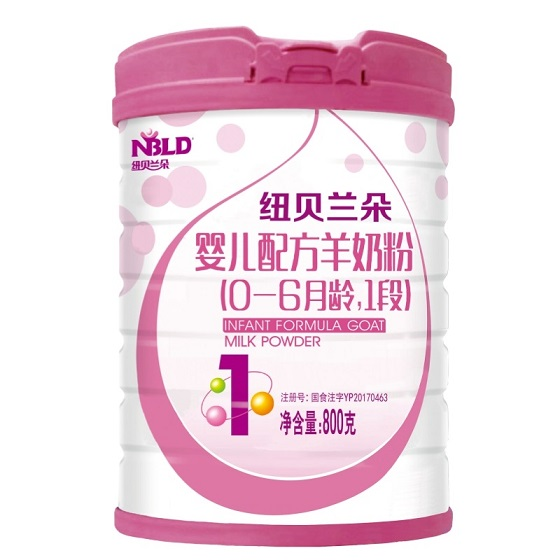 纽贝兰朵羊奶粉