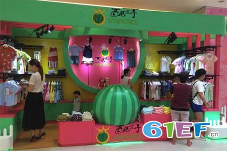 西瓜王子店�展示