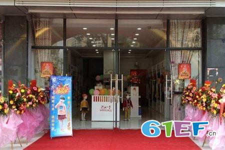 西瓜王子店铺展示