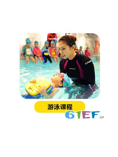 星期六游泳课程