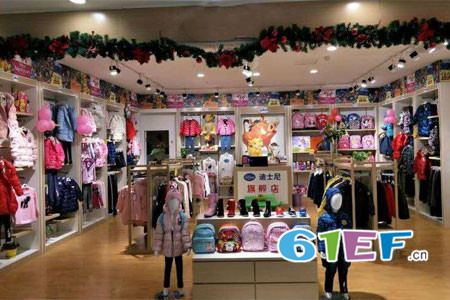 Fun House 迪士尼龙8国际娱乐官网,欢乐屋店铺展示