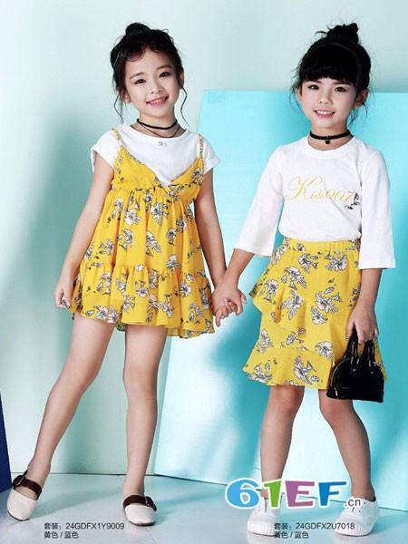 007童品童装品牌2018春夏流行色印花裙