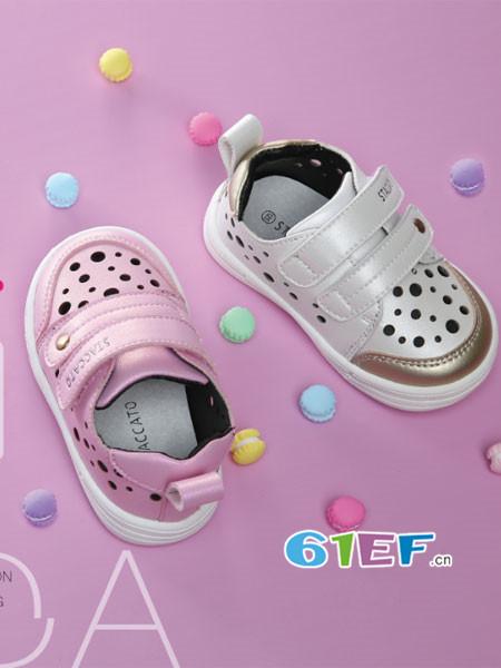 思加图童鞋品牌2018春款新品