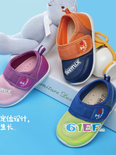 天意美童鞋品牌2018春款新品