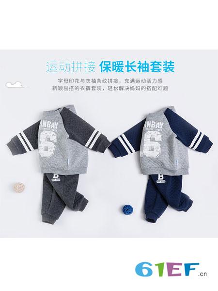 贝贝怡童装品牌2018初春长袖套装
