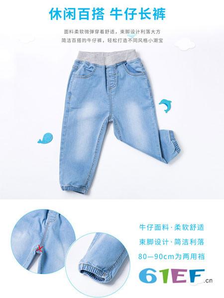 贝贝怡童装品牌2018春夏牛仔长裤