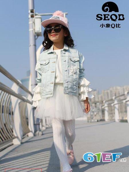 小象Q比 童装品牌定制优雅的童年