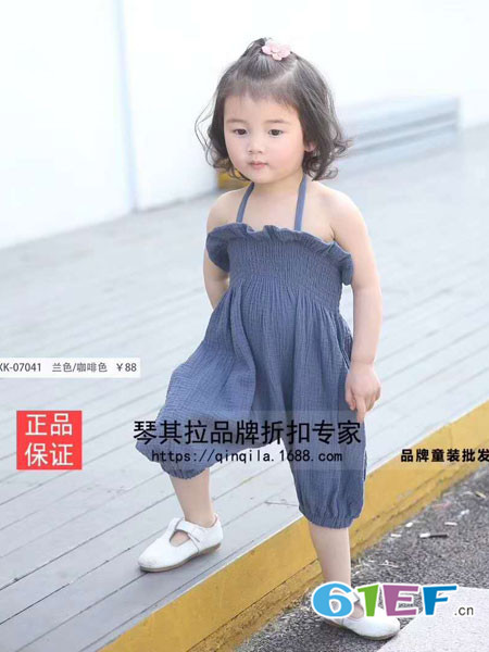 琴其拉童装品牌2018春夏女童时尚吊脖连体裤