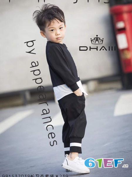 东宫皇子童装品牌2018夏季黑色中小童时尚两件套