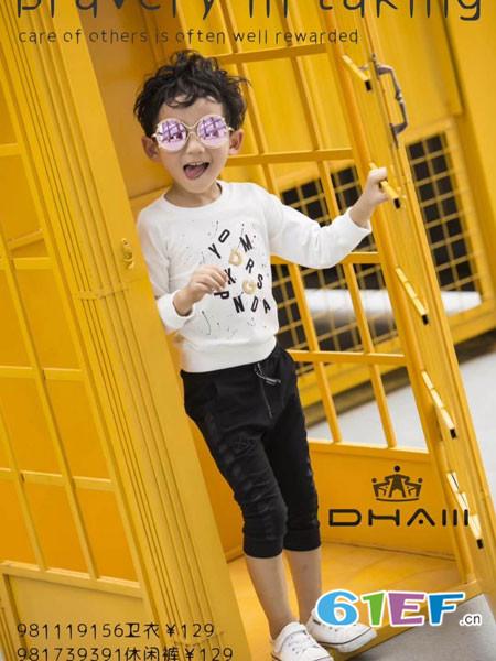 东宫皇子童装品牌2018夏季字母印简约长袖男童上衣