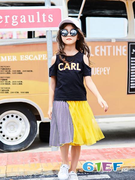 卡儿菲特童装品牌2018夏季露肩休闲字母印上衣