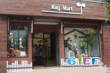 爱佳乐Rag Mart店铺展示