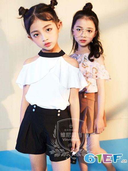 维尼叮当龙8国际娱乐官网品牌2018春夏百搭露肩时尚修身上衣