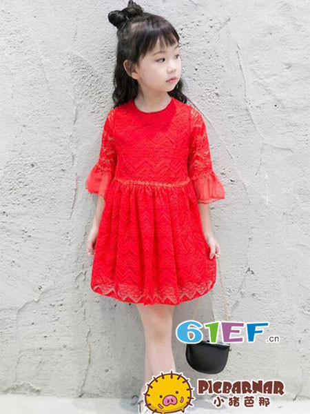 小猪芭那童装品牌2018春夏