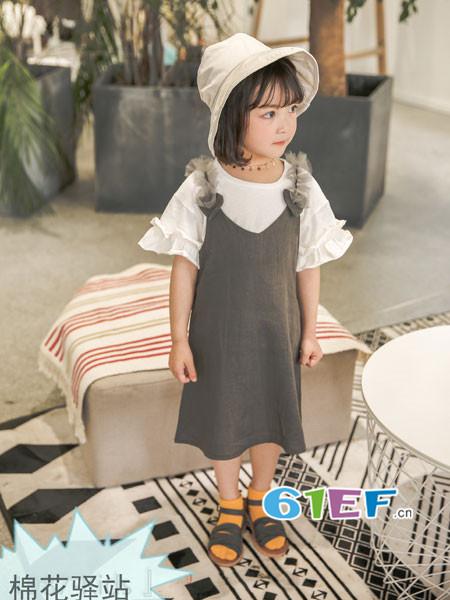 棉花驿站童装品牌2018春夏时尚优雅气质两件套连衣裙