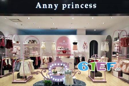 安妮公主店铺展示