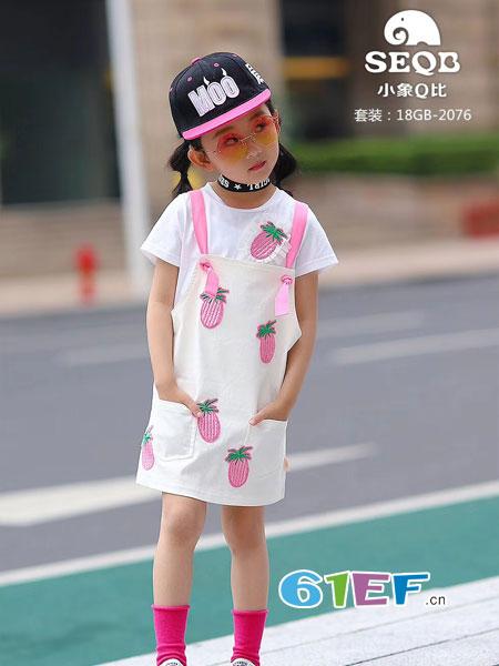 小象Q比童装品牌2018春夏短袖T恤背带裙2件套套装