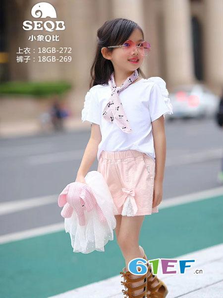 小象Q比童装品牌2018春夏小清新时尚休闲百搭
