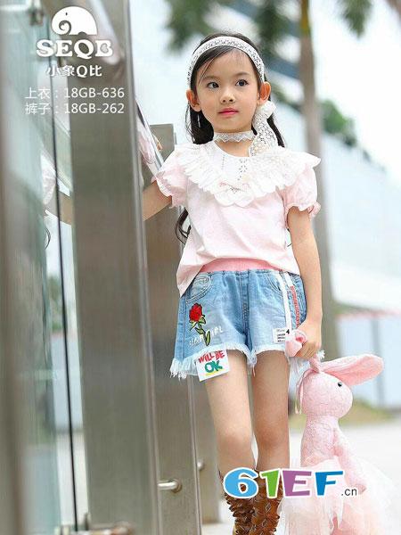小象Q比童装品牌2018春夏淑女花边领衬衫纯色