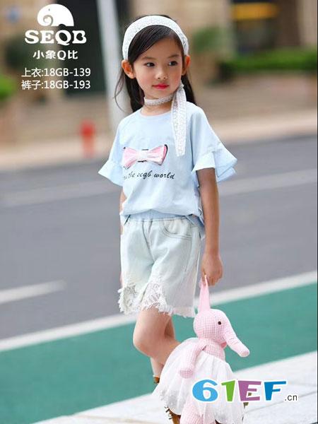 小象Q比童装品牌2018春夏短裙两件套装7小女孩8儿童装10衣服11夏季5-13岁12