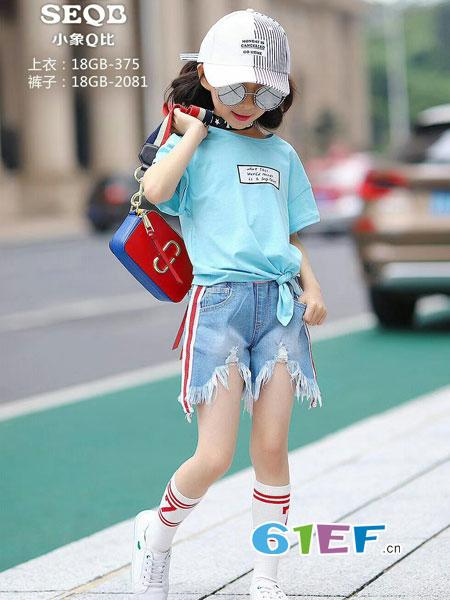 小象Q比童装品牌,专注于高品质原创童装设计和研发