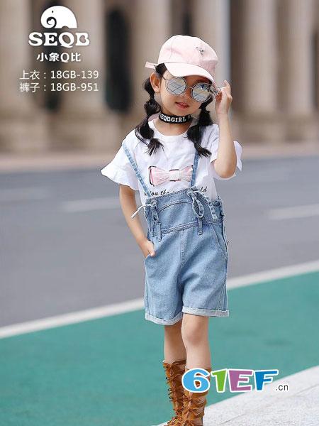 用心付出,小象Q比童装用最完美的形象展示