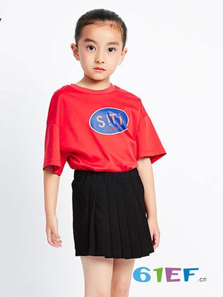 Sun Tomorrow尚T童装品牌字母印花宽松短袖T恤