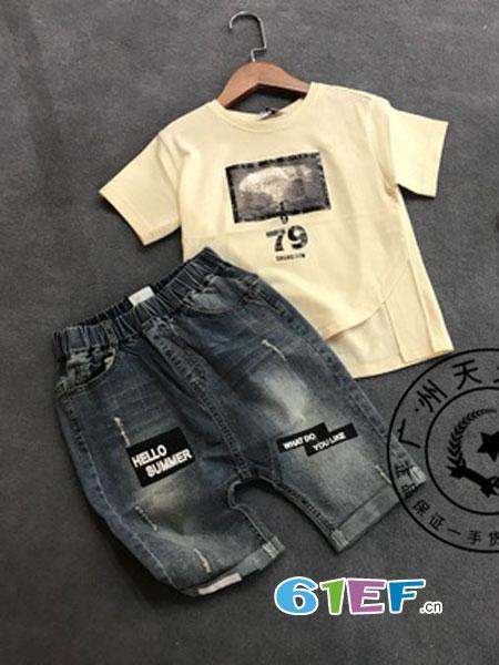 天天向上童装品牌2018春夏新款男童短袖t女孩短裤