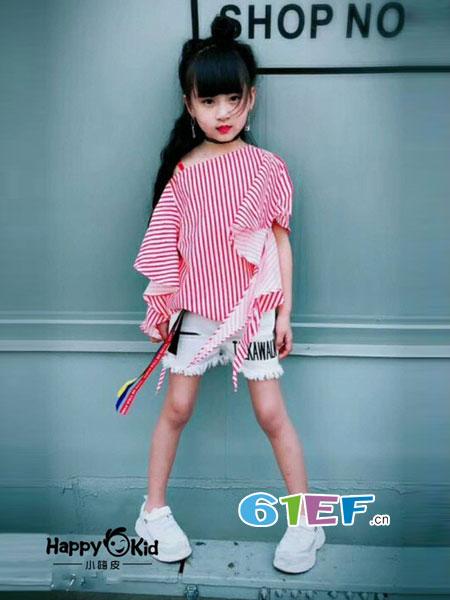 小嗨皮童装品牌2018春夏喇叭袖条纹打底衫女孩纯棉T恤衫