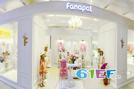 法纳贝儿店铺展示