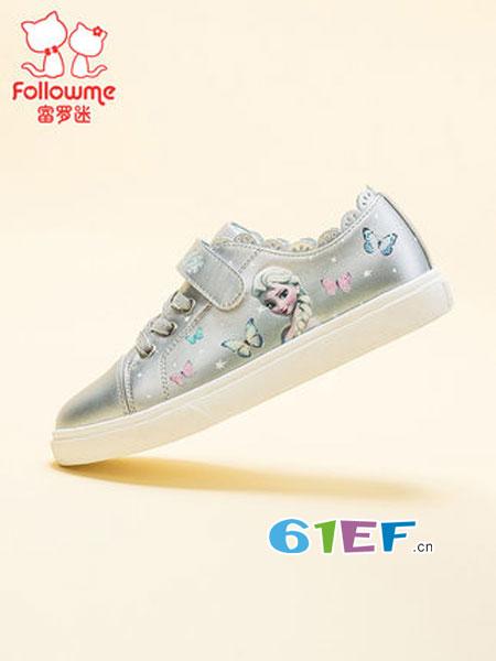 富罗迷童鞋品牌2018春夏新款冰雪奇缘真皮小公主运动板鞋