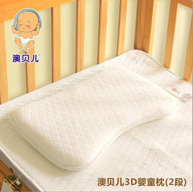 澳贝儿3D全水洗婴童枕2段