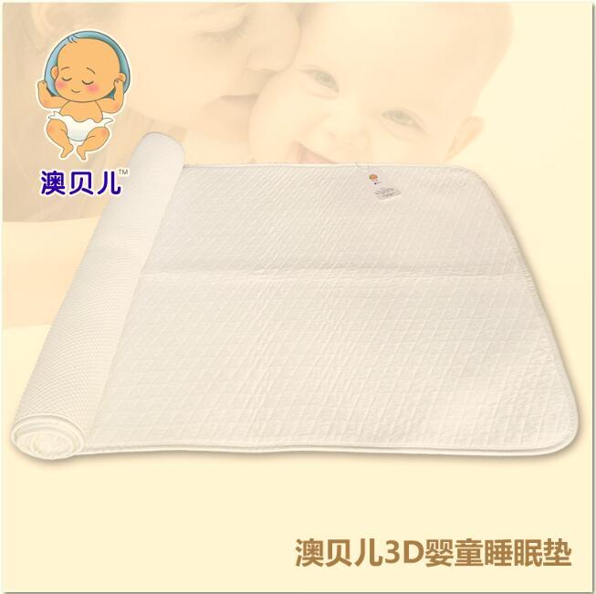 澳贝儿3D全水洗睡眠垫
