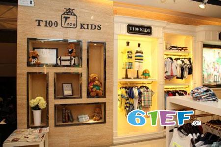 T100店铺展示