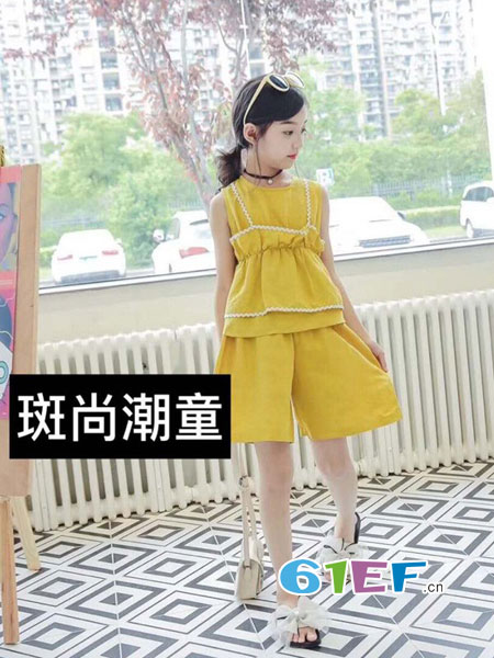 斑尚潮童童装品牌2018春夏新款韩版时尚短裤两件套儿童大童