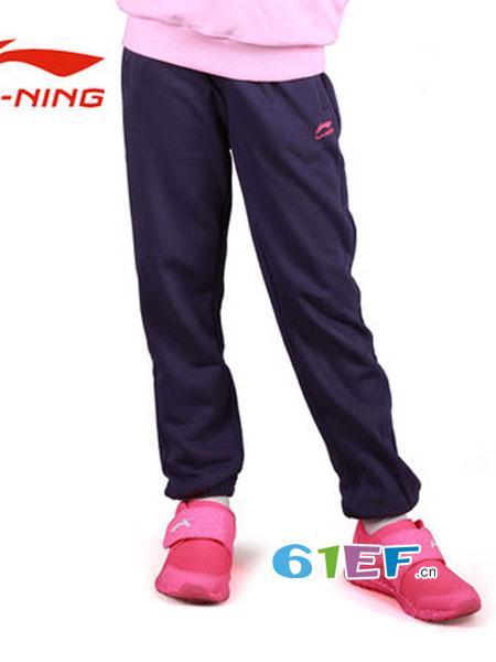 李宁li-ning童装品牌2018春夏系绳针织女长裤秋新中大童运动裤