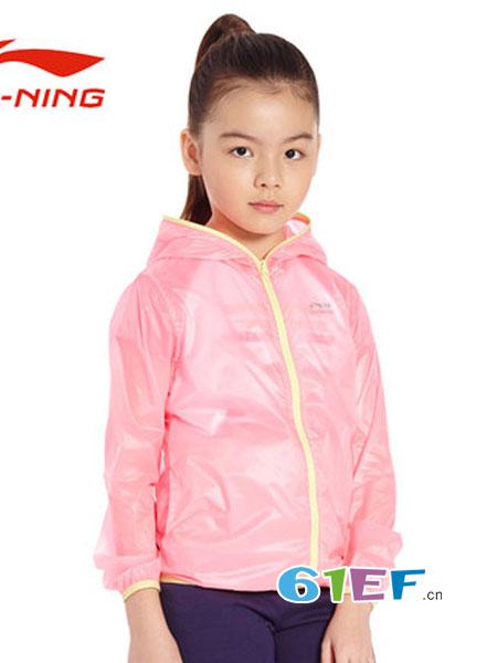 李宁li-ning童装品牌2018春夏防晒服跑步上衣长袖遮阳薄外套