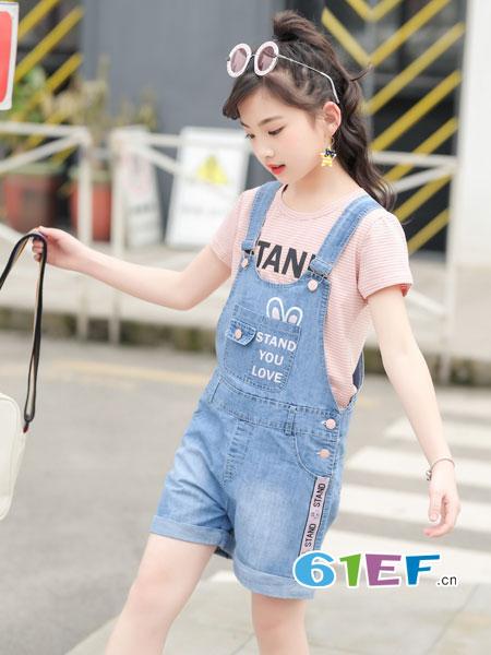 逗龙王子童装品牌2018春夏小女孩时髦背带裤两件套潮衣