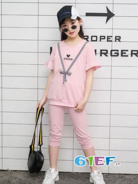 逗龙王子童装品牌2018春夏新款儿童T恤两件套中大童装韩版潮衣