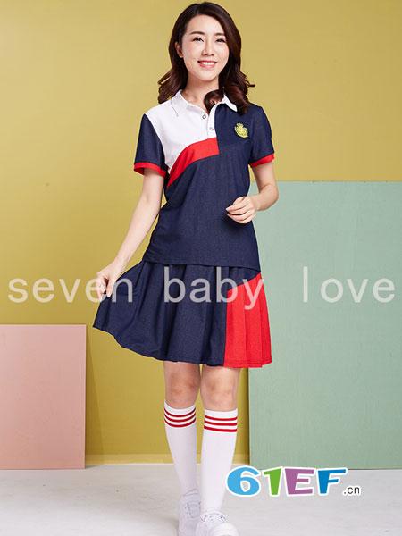 七朵童爱童装品牌2018春夏新款套装短袖运动会开幕式表演服装