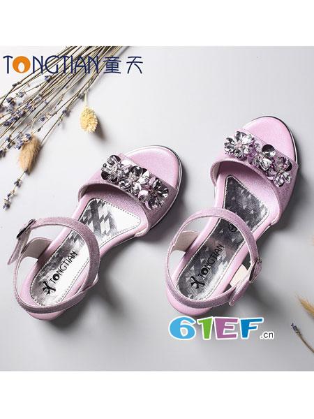 tongtian童天童鞋品牌时尚、休闲、前卫、经典、健康
