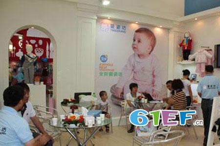婴姿坊yingzifan店铺展示