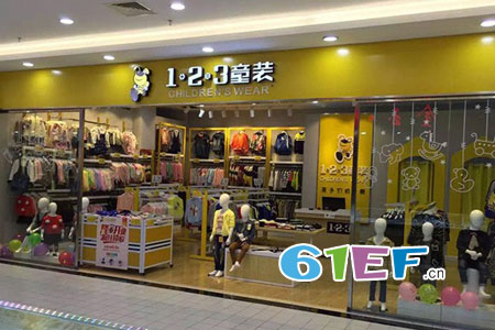 123童装店铺展示