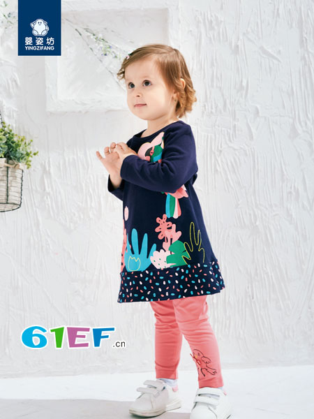 婴姿坊yingzifan童装品牌2018春夏纯棉长袖打底衫
