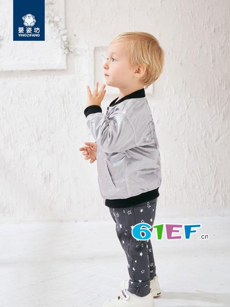 婴姿坊yingzifan童装品牌2018春夏休闲外套长袖潮童