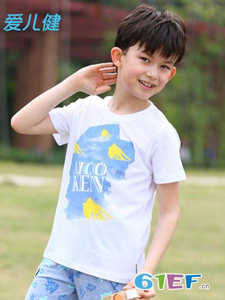 爱儿健童装品牌2018春夏男童针织圆领休闲上衣童装短袖T恤潮体恤